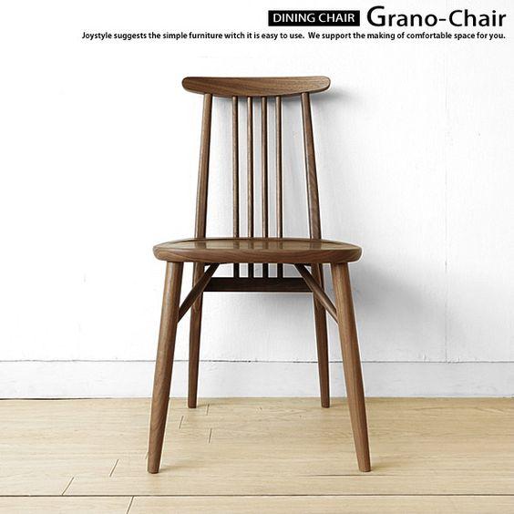 joystyle-interior | Rakuten Global Market: Dining chair spoke ...