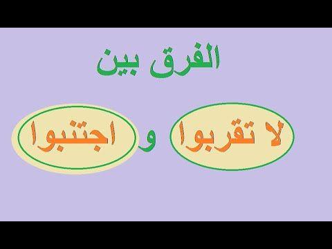 فديوهات دكتور محمد شحرور Youtube