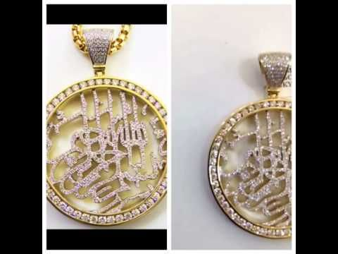Bismillah icedout pendant highline custom jewelry exclusive bismillah icedout pendant highline custom jewelry exclusive custom jewelry pinterest aloadofball Image collections