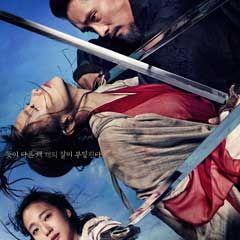 دانلود فیلم کره ای خاطرات شمشیر Memories of the Sword با لینک مستقیم و زیرنویس فارسی http://asia-1.ir/10741/دانلود-فیلم-کره-ای-خاطرات-شمشیر-memories-of-the-sword.html