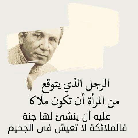 خلفيات مكتوب عليها كلام قوي وحكم مميزة Words Quotes Wisdom Quotes Life Life Lesson Quotes