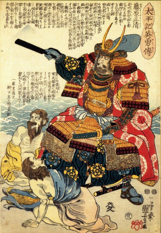 "samurai ethic in modern japan The samurai class  of the military class that led a life guided by the ethic code of the ""bushido  time are still being witnessed even in the modern japan."