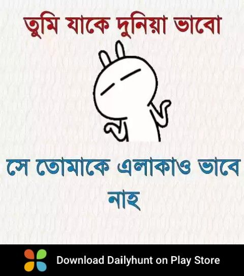Pin By Sathi Liza On Memes Funny Quotes Besties Quotes Love Quotes Funny