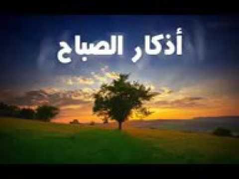 Adkaru Sabaax Youtube Exercice Musculation Epaule Theologie Doua Islam
