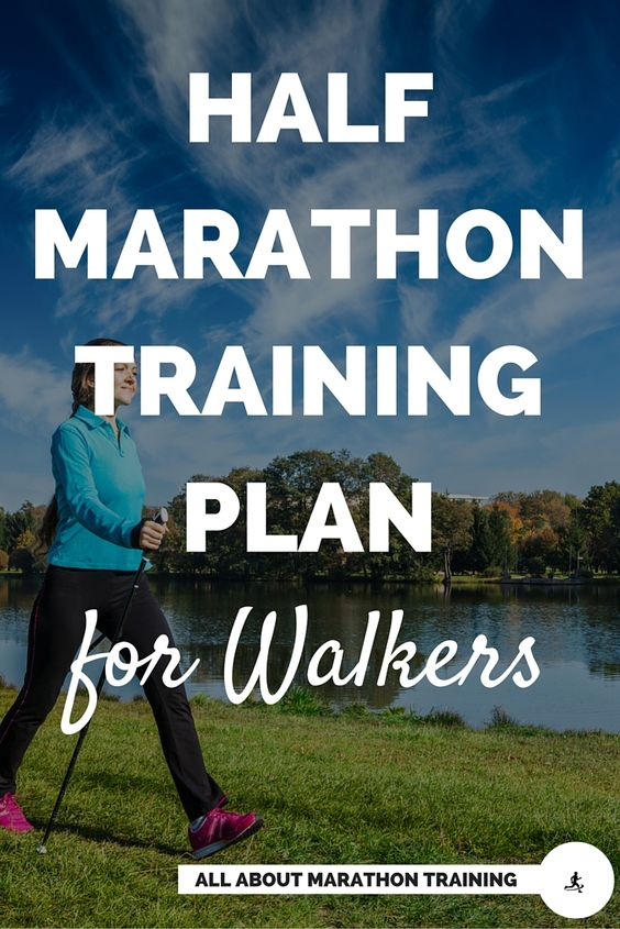 This 16 week Half Marathon Training Walking Program is for walkers, even wannabe walkers who want to start a walking program. If you are healthy and can walk you can complete a half marathon!