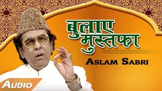 Qawwali - Bulae Mustafa (Full Audio Song) | Qawwal - Haji Aslam Sabri | Muslim Qawwali Songs