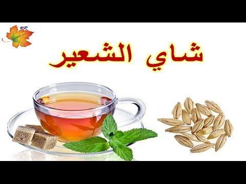 Youtube Tea Cups Tea Glassware