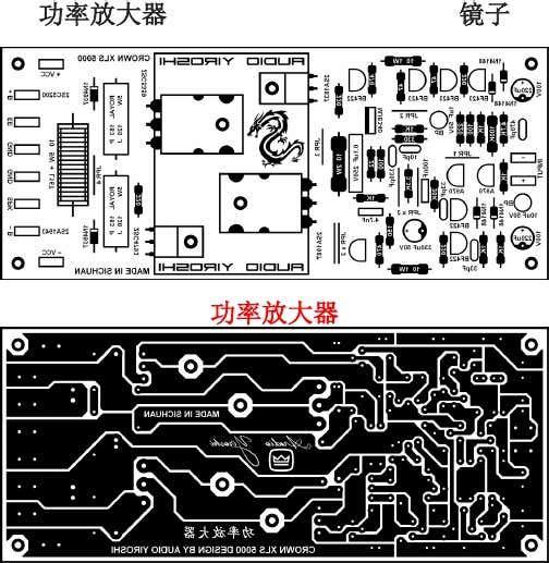 Crown Xls 5000 Audio Yiroshi Pcb Audio Amplifier Crown Amplifier Diy Amplifier