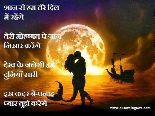 Friends Forever Quotes In Kannada Lips Are Like Pin By Mansi Sahitya On Shayri