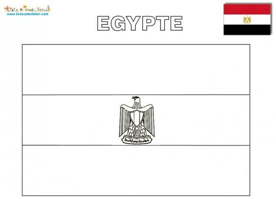 Découvrir l'Egypte : le drapeau