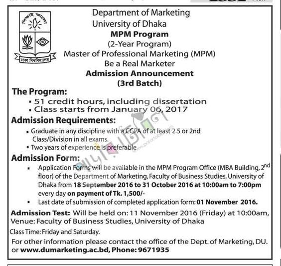 Dhaka University MPM admission Notice Result 2016-17