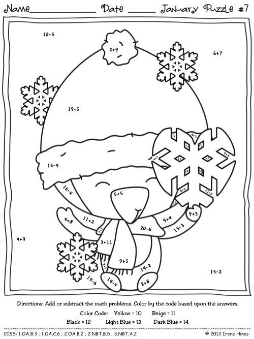Coloring Rocks January Math Winter Math Math Printables