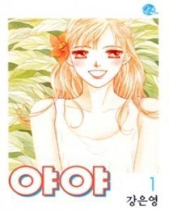 Read Yaya manga online