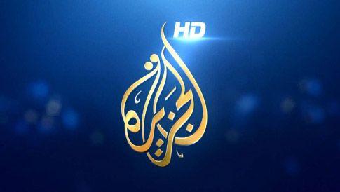 تردد قناة الجزيرة والجزيرة مباشر 8211 تردد قناة الجزيرة الاخبارية نايل سات افقي وراسي Sky Cinema Real Madrid Tv Free Sport