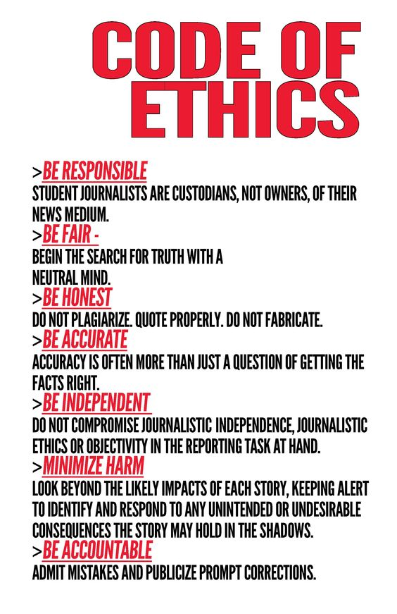 Best 25+ Ethics examples ideas on Pinterest Encouragement ideas - code of conduct example