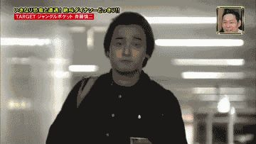 Japan does pranks right… (click for GIF)