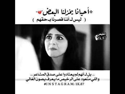 ستوري حزين مقاطع انستقرام حزينة ستوريات انستا حزينة مقاطع حزينة قصيرة تصاميم حزينة Youtube Beautiful Hijab Instagram Beautiful