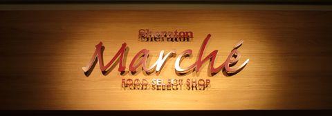 Sheraton Marche - Google 検索