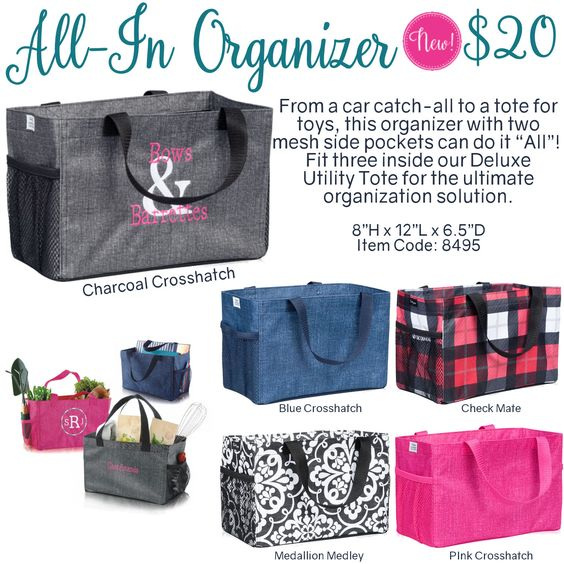 All-In Organizer by Thirty-One. Fall/Winter 2016. Click to order. Join my VIP Facebook Page at https://www.facebook.com/groups/1603655576518592/