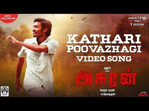 Asuran Kathari Poovazhagi Video Song Dhanush Vetri Maaran G V Prakash Kalaippuli S Thanu Youtube In 2020 Songs Thanu Video