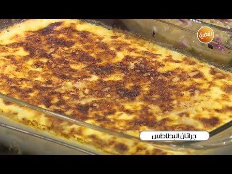 Pin On Chef Sherbini Son Taste Egypt