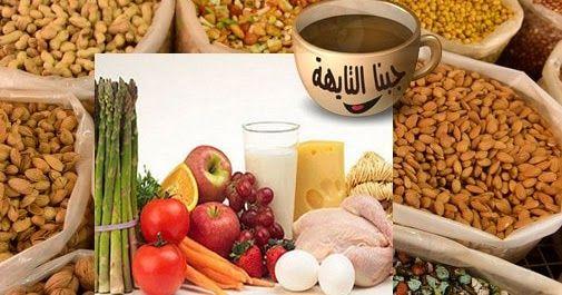 اكلات رجيم قاراطاي التركي أسرار التخسيس السريع بدون حرمان Karatay يعد رجيم قرطاي أحد أنواع الرجيم والأنظمة الغذائية الحديثة المنتشرة Food Cheese Board Cheese