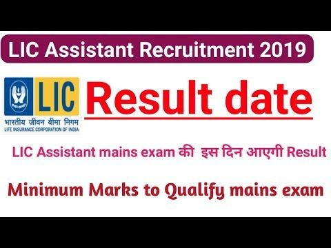 Lic Assistant Mains Exam 2019 Result Date Minimum Marks To Qualify