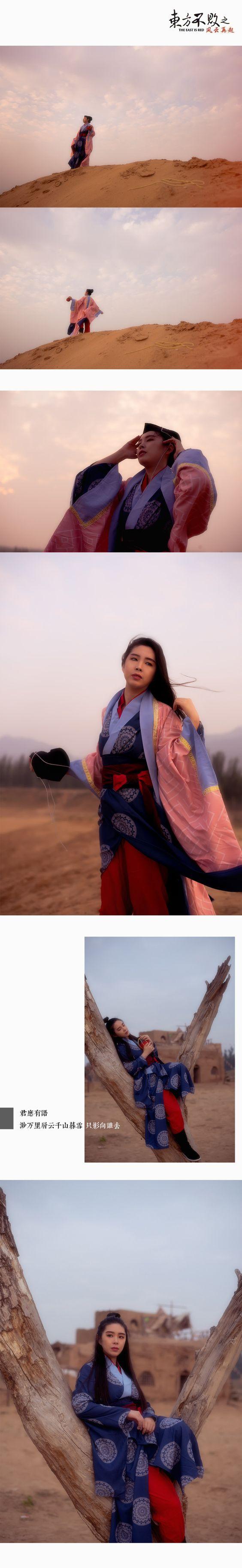 东方不败之风云再起cosplay 半次元 第一中文cos绘画小说社区 sunglasses cosplay fashion