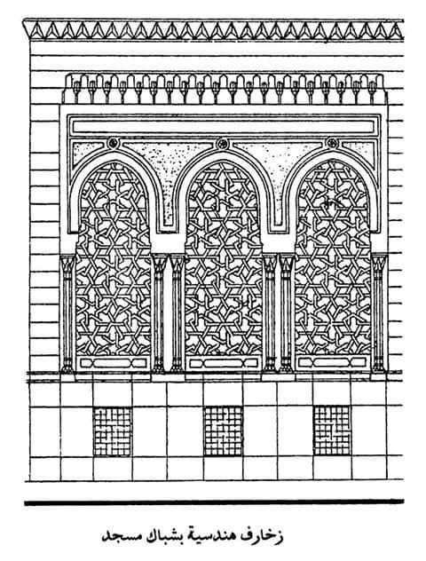 زخارف هندسية بشباك مسجد Pattern Drawing Islamic Pattern Art