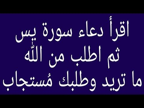 Youtube Islamic Quotes Quran Arabic Books
