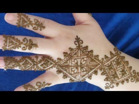 Imane Artisan اجمل و اسهل نقش حناء مغربي للعيد The Most Beautifu Hand Henna Henna Hand Tattoo Moroccan Henna