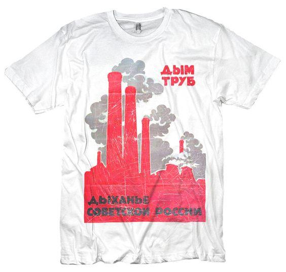 Russian propaganda t shirt vintage graphic design t for Industrial design t shirt