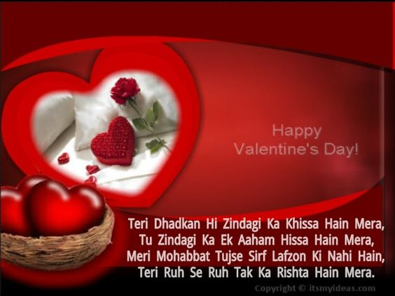 valentine sayri. most romantic valentineu0027s day 2016 shayaris, Ideas