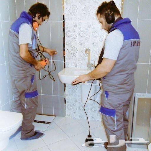 شركة كشف تسربات المياه بالقطيف 0500806539 الكشف مجانا عند الاصلاح اوائل المثالي اوائل المثالي