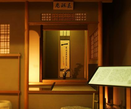 Information on the hotel | Kusatsu Onsen Hotel Sakurai [Official]