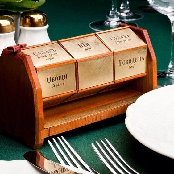 Romantikus vacsora és egy francia sanzon története
