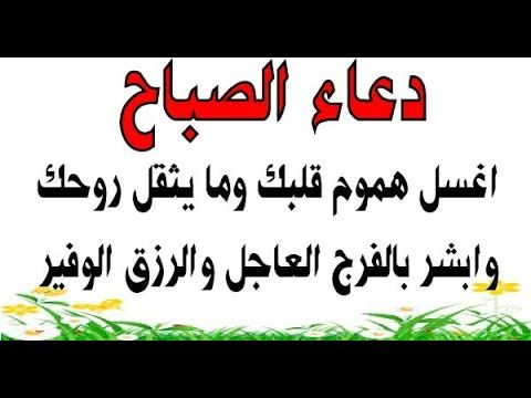 دعاء الرزق والحمل كل شي جديد Islamic Art Calligraphy Some Quotes Calligraphy Art