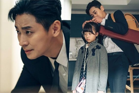 """Joo Ji Hoon Juggles Family Responsibilities And His Job In Teasers For """"The Item"""""""
