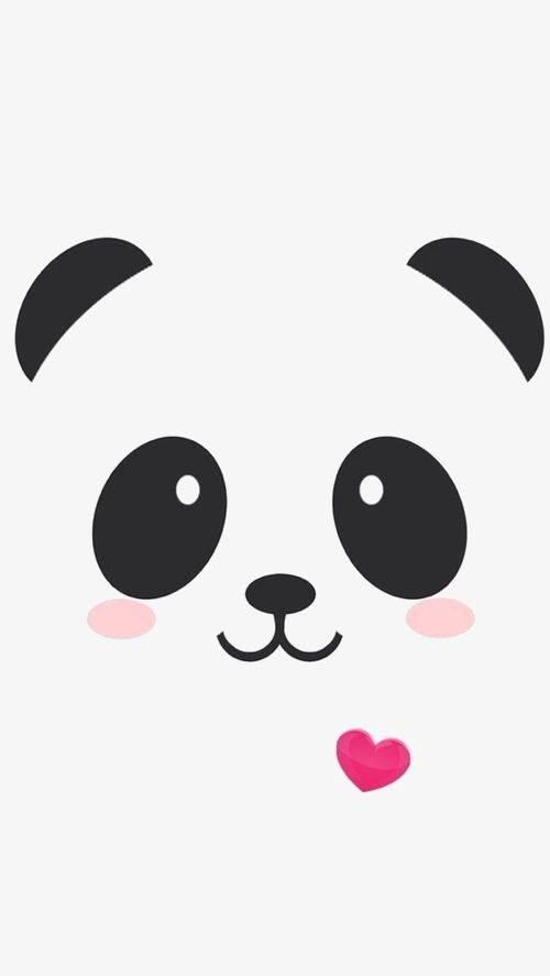 Panda Main Panda Cartoon Panda Panda Avatar Fichier Png Et Psd Pour Le Telechargement Libre Cute Panda Wallpaper Panda Wallpapers Kawaii Wallpaper