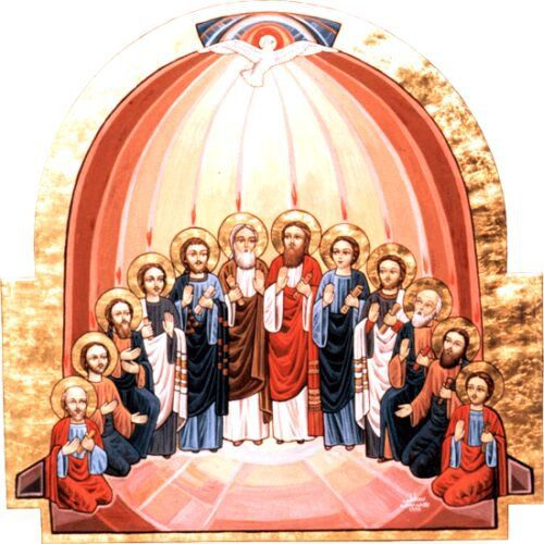 #HolySpirit #Pentecost #Coptic