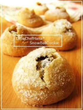 「口どけ☆スノーボールクッキー」kanatable   お菓子・パンのレシピや作り方【corecle*コレクル】