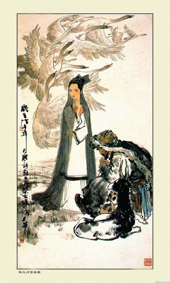 Hua San Chuan (Hwa San-Chiuen)