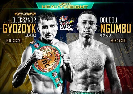 Прямая трансляция вечера бокса: Александр Гвоздик — Дуду Нгумбу