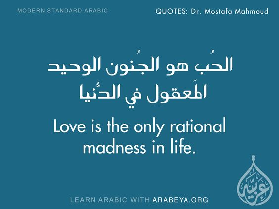 famous quotes in
