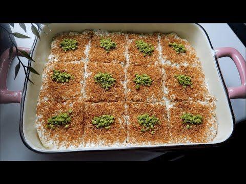 حلى ليالي لبنان مع الشعيرية بارد ولذيذ Youtube Food Vegetables Desserts