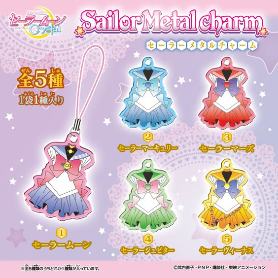 """""""sailor moon crystal"""" """"sailor moon toys"""" """"sailor moon merchandise"""" """"sailor moon charm"""" anime toy japan shop """"sailor moon 2015"""""""