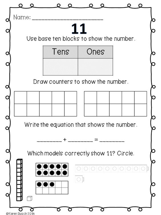 Numbers 1120 Composing and Decomposing Them – Number Sense Worksheets for Kindergarten