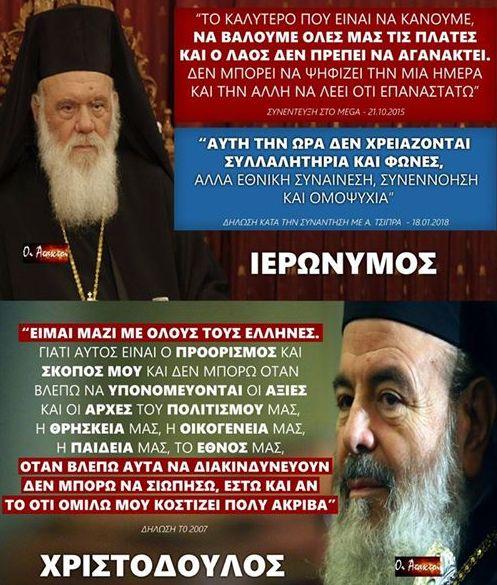 ΚΥΚΛΩΠΑΣ: Καταλαβαίνεις αμέσως γιατί τον έβγαλαν από τη μέση... | Greek  history, Greece photography, Greek quotes