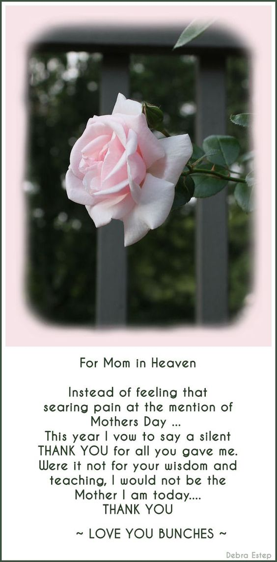 Pin By Tina Daigle On Words Mom In Heaven Mother S Day In Heaven I Miss My Mom