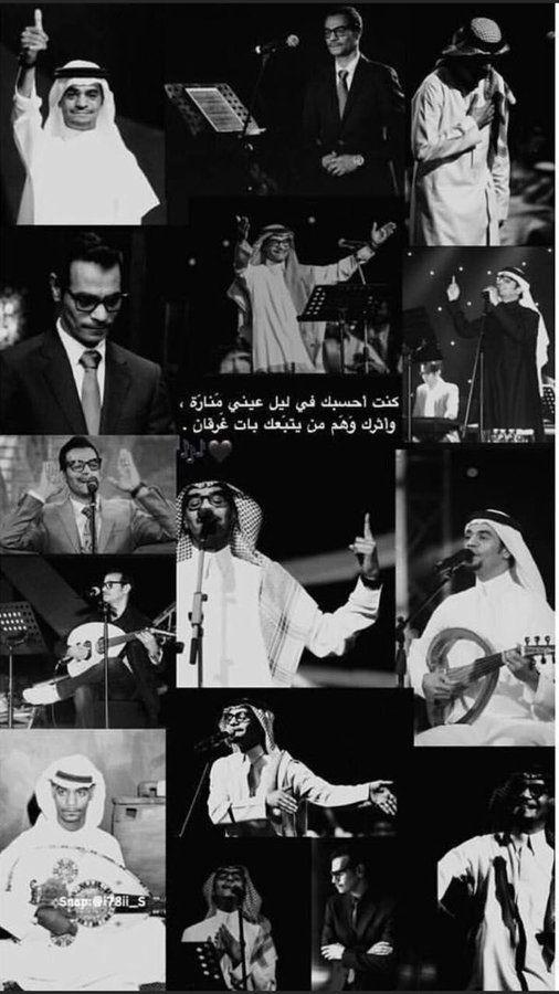 تويتر Luscious Iiiiivi Cover Photo Quotes Beautiful Arabic Words Digital Art Girl